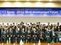 [韓国]国際青少年連合主催 '韓・アフリカマインド開発フォーラム'